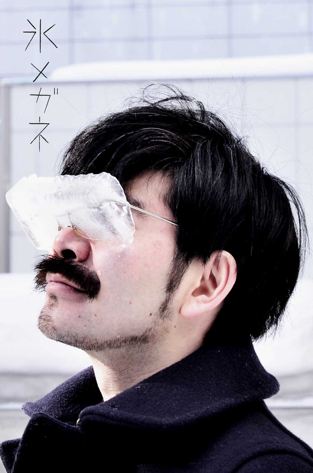 Ice Glasses by Baku Maeda   Yellowtrace