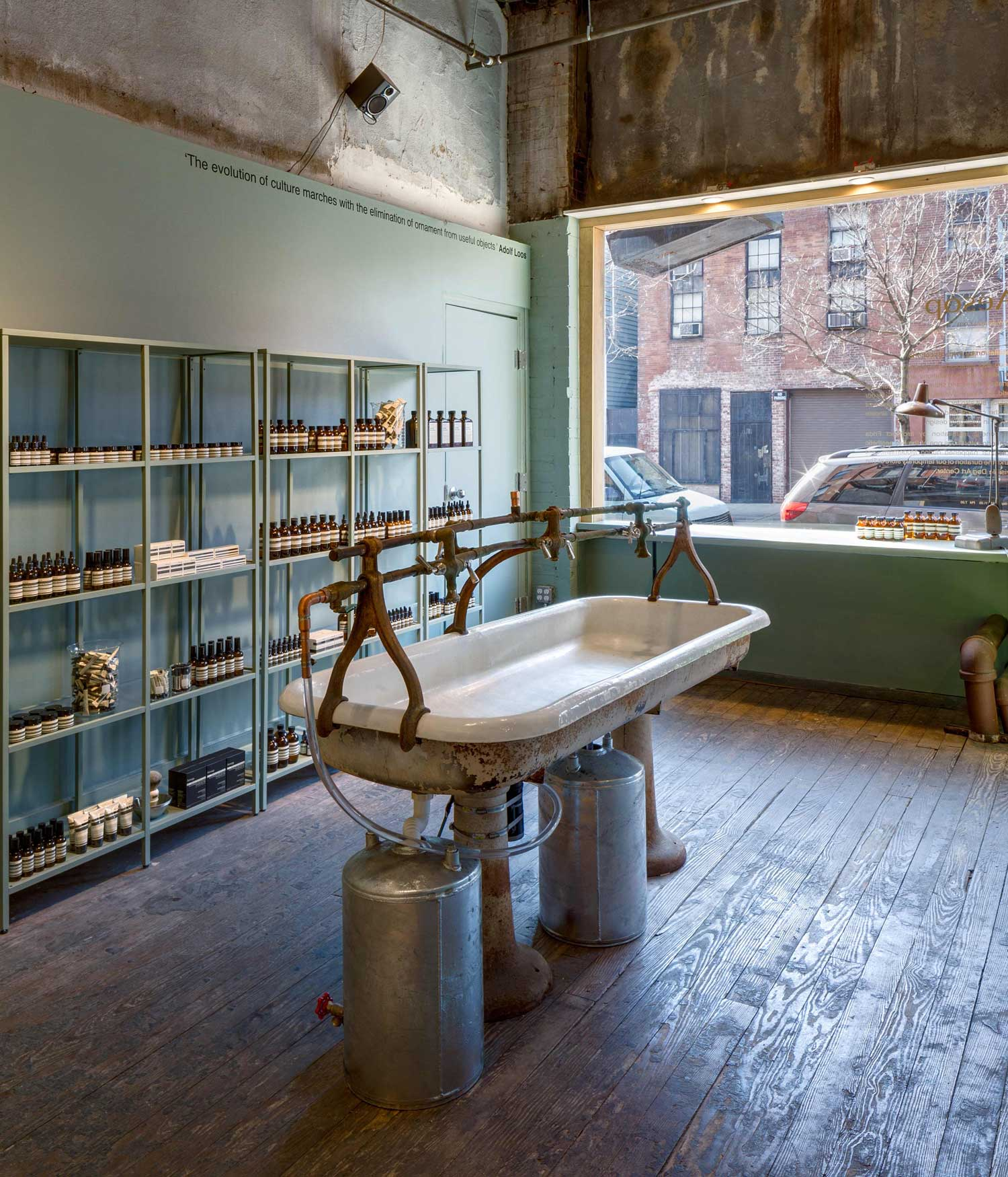 Aesop at The Invisible Dog Art Center, Brooklyn | Yellowtrace