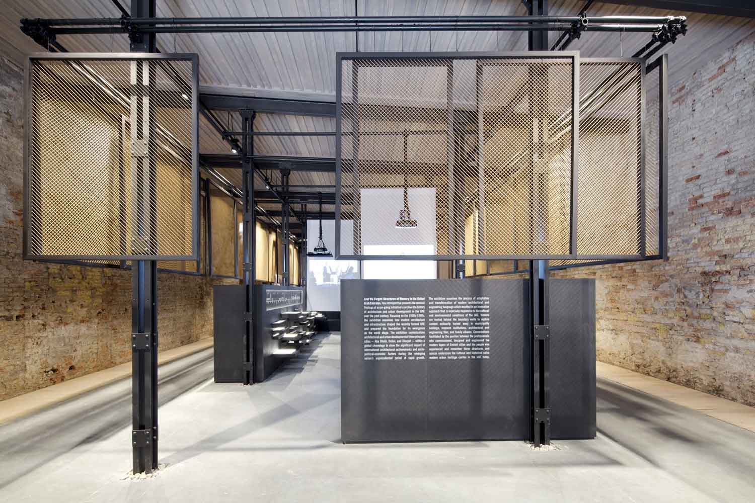 'Lest We Forget' UAE's Pavilion at the Venice Biennale 2014   Yellowtrace