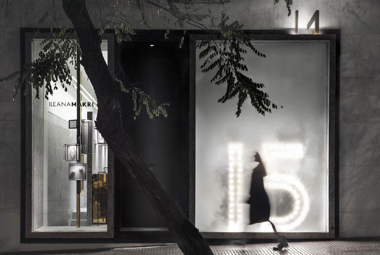 Ileana Makri Store by Kois Associated Architects | Yellowtrace