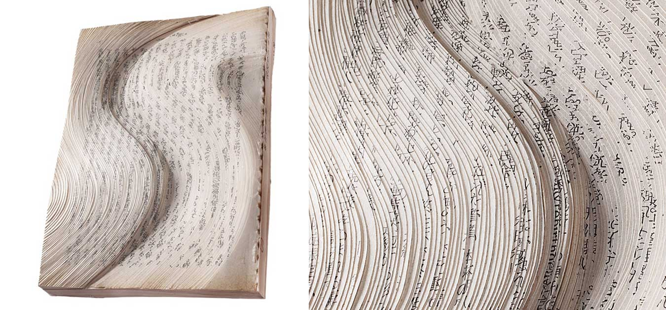 Nerhol Carves Typeface from Layers of Japanese Books   Yellowtrace