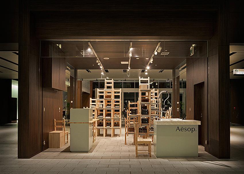 Aesop Midtown Installation by Hiroko Shiratori | Yellowtrace