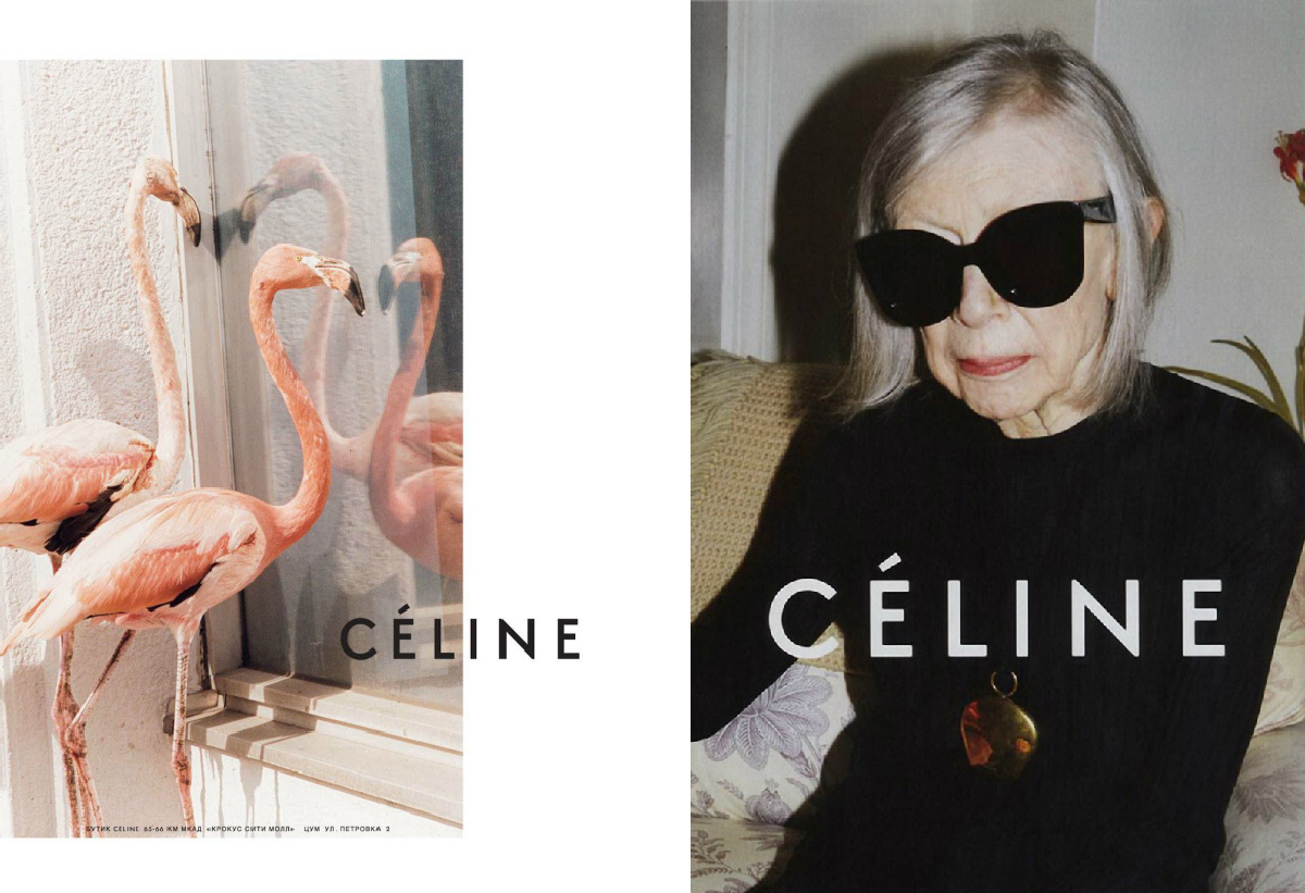 Study of Fashion House Logos, Celine | Yellowtrace