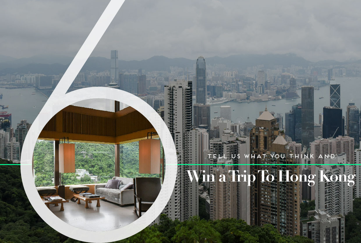 Yellowtrace Giveaway: Win a trip to Hong Kong