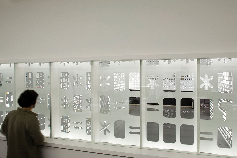 SKIN by P-06 Atelier & JLCG Arquitectos | Yellowtrace