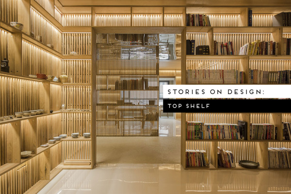 Stories on Design: Top Shelf, Curated by Yellowtrace.