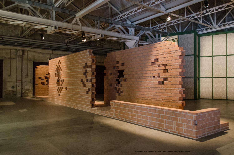 HangarBicocca, Amateur Architecture Studio Bricolage | Yellowtrace
