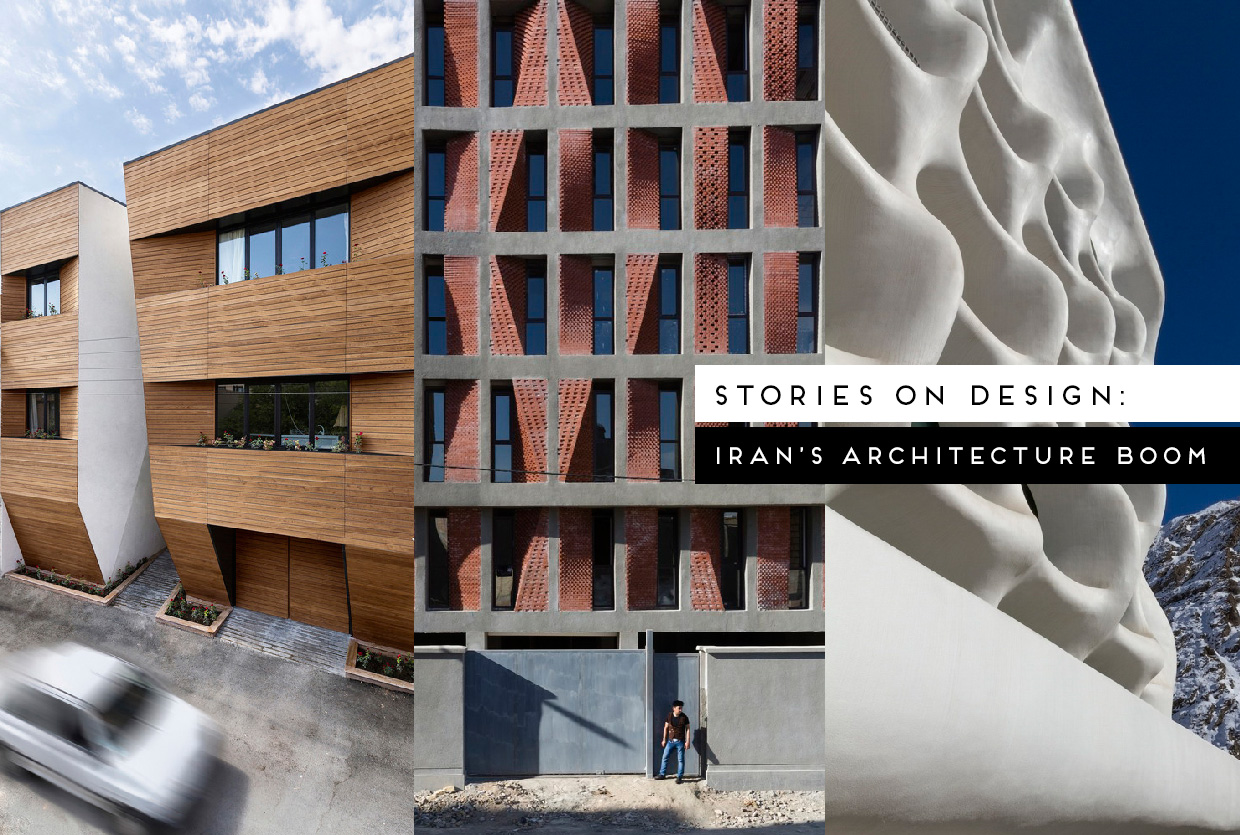 Stories on design iran 39 s contemporary architecture boom for Contemporary architecture