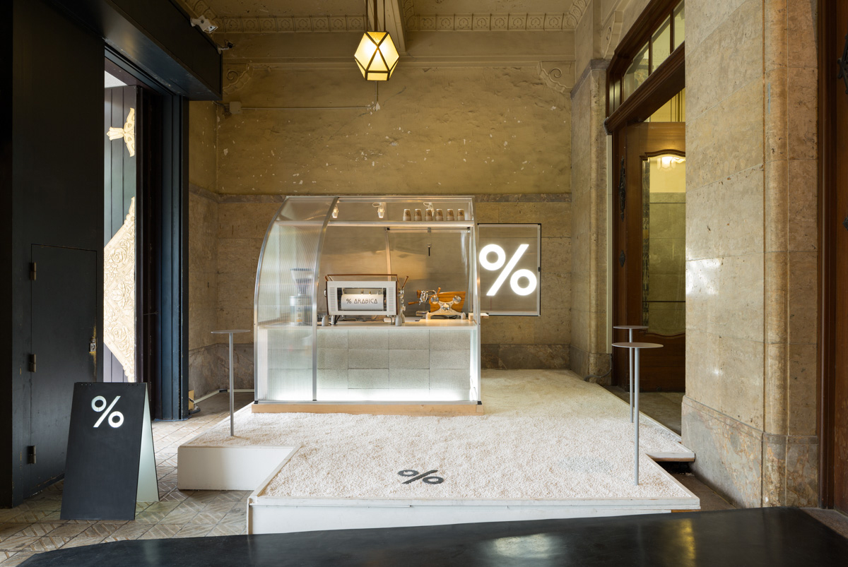 Arabica Coffee Kiosk in Kyoto City Art Museum by PUDDLE | Yellowtrace