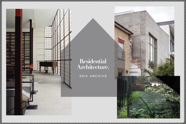 Residential Architecture Archive 2016 | Yellowtrace