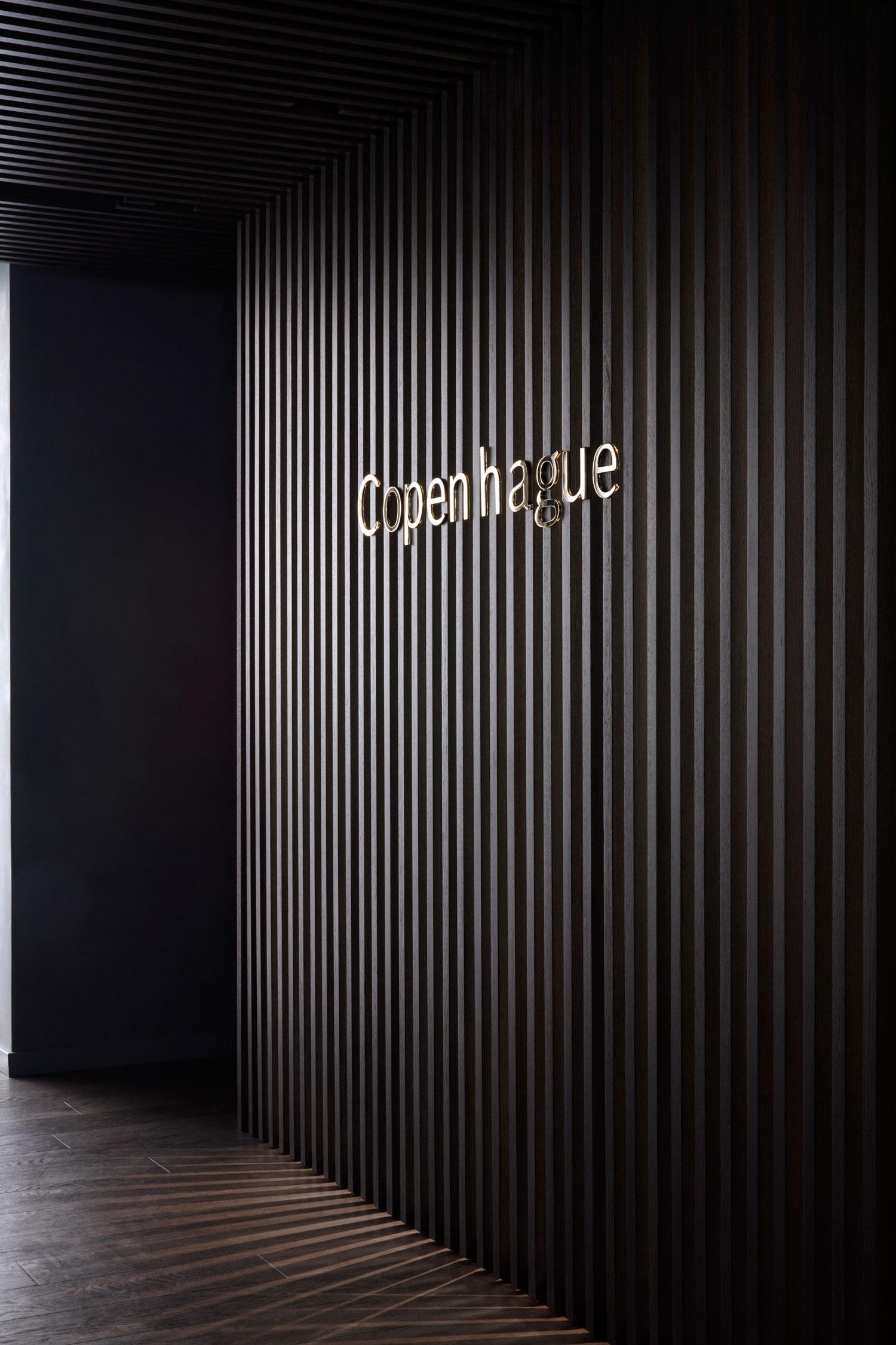 Copenhague Restaurant at Maison du Danemark in Paris by GamFratesi | Yellowtrace