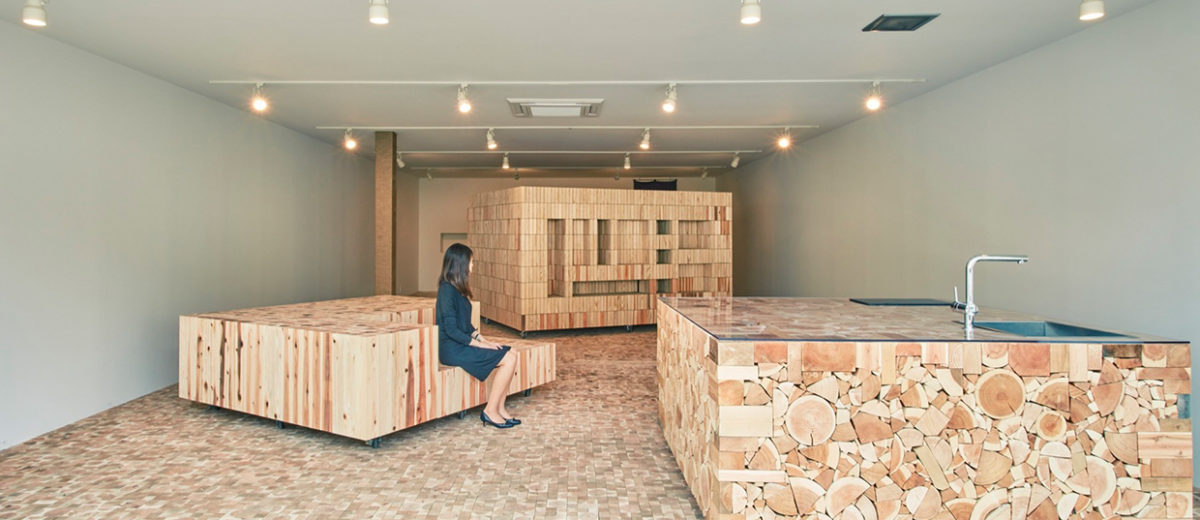 Edge of the Forest by Yamazaki Kentaro Design Workshop | Yellowtrace