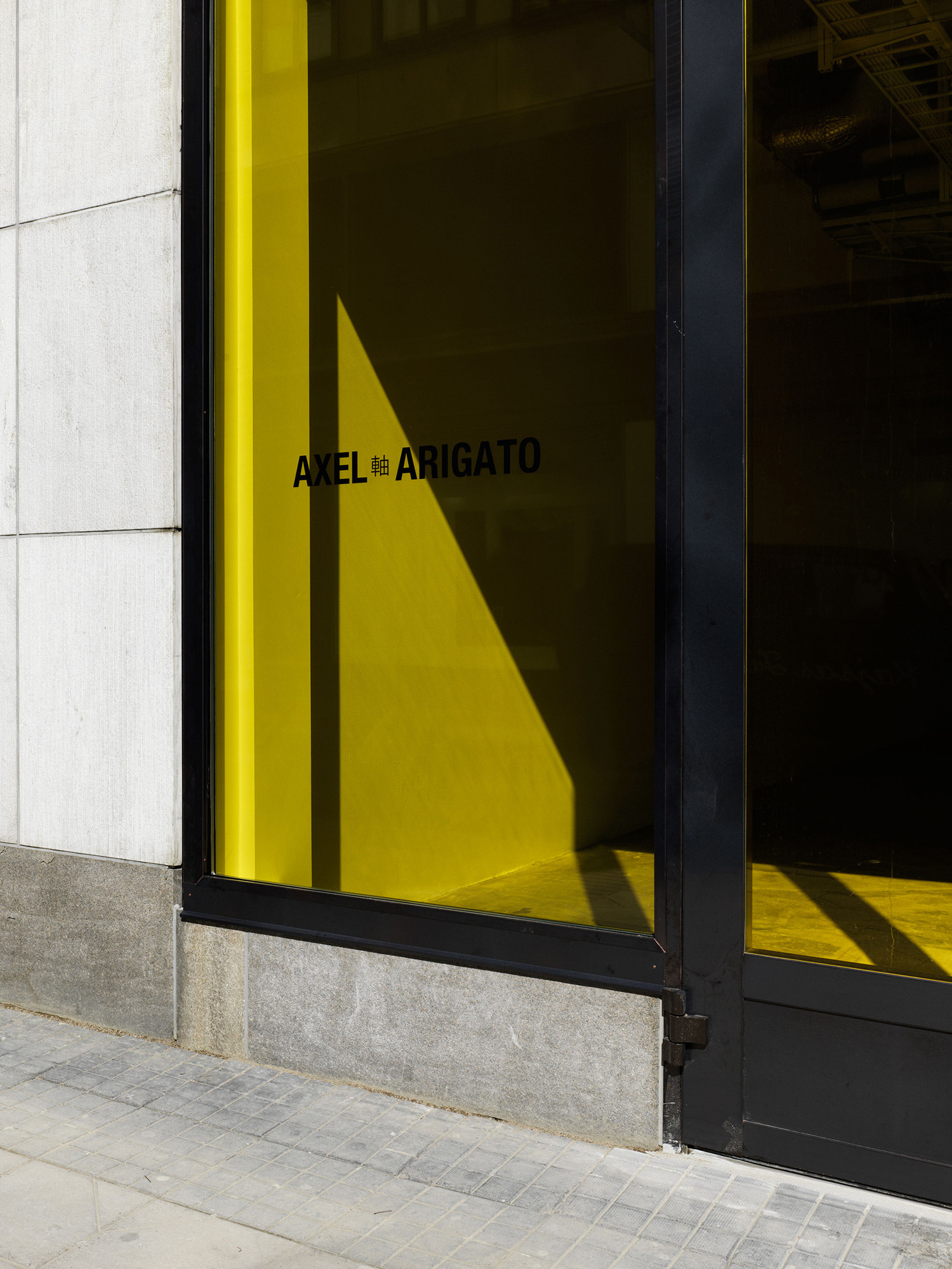 Axel Arigato Gallery in Stockholm by Christian Halleröd.