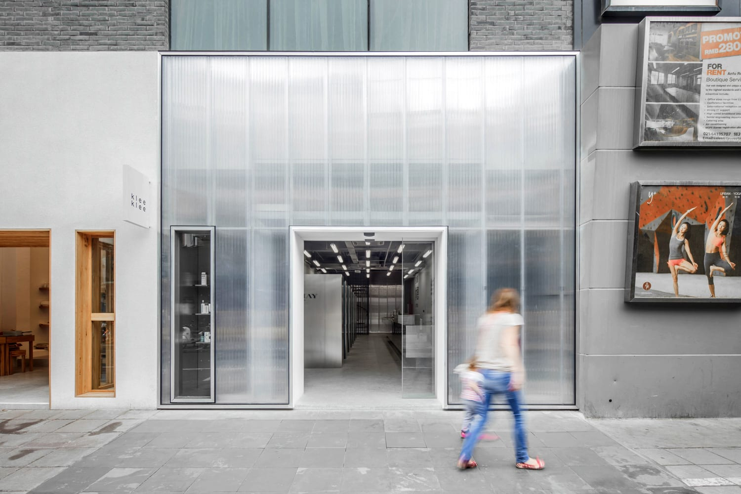 HARMAY Beauty Store in Shanghai, China by AIM Architecture | Yellowtrace
