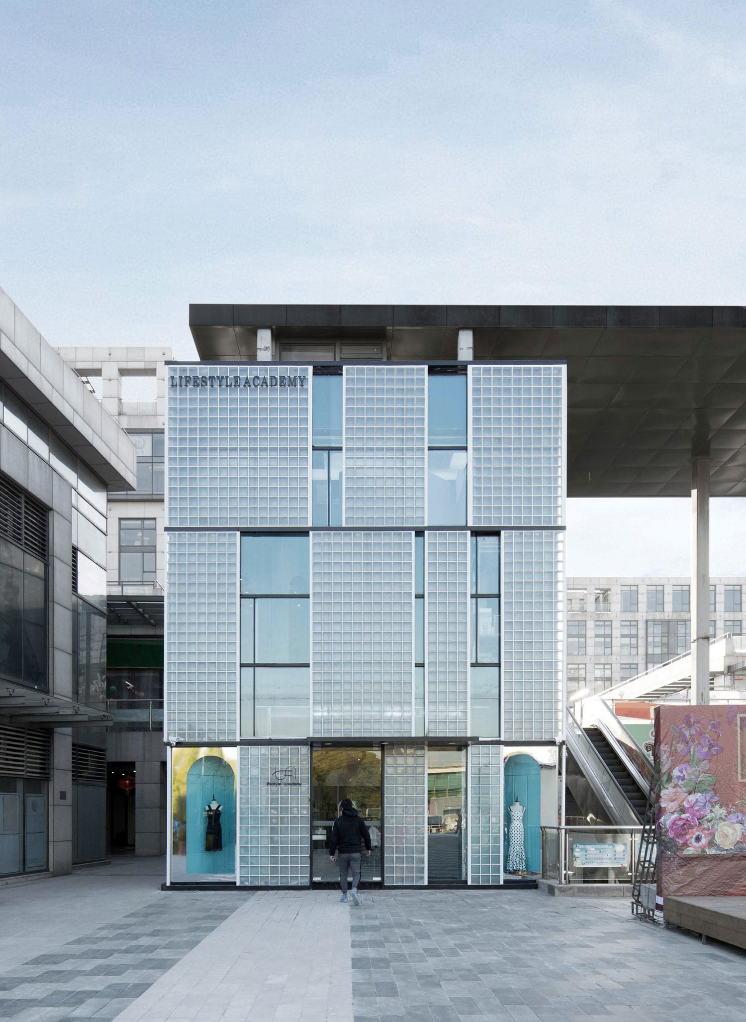 Lifestyle Academy in Shanghai, China by Mur Mur Lab.
