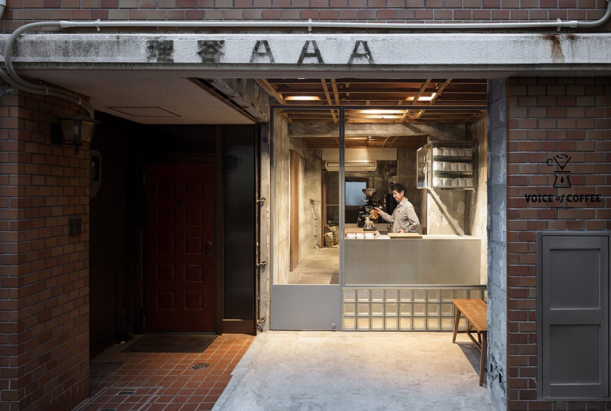 Voice of Coffee KOBE by Yusuke Seki | Yellowtrace