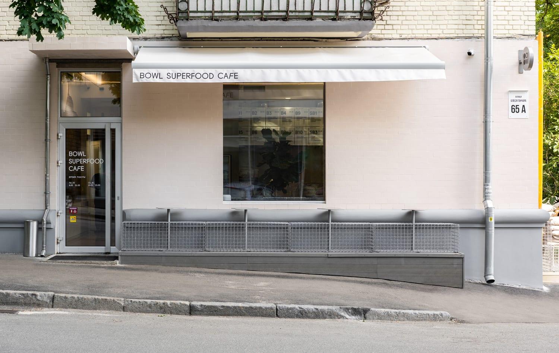 AKZ Architectura在基辅的BOWL Cafe  Yellowtrace