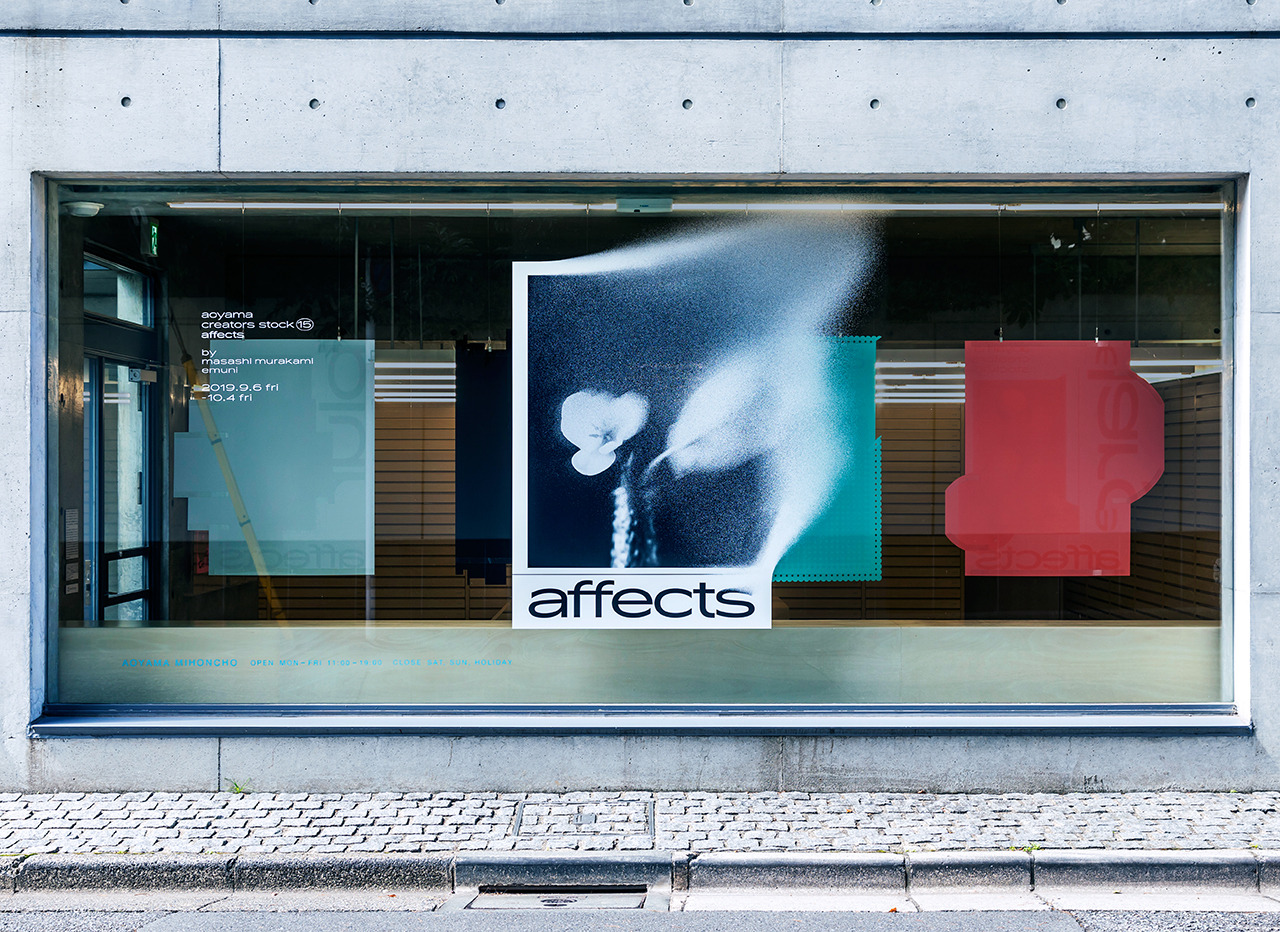 Masashi Murakami, Affects, Japanese Paper Design, Photo Tadahisa Sakurai | Yellowtrace