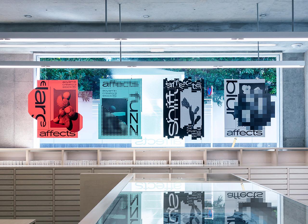 Masashi Murakami, Affects, Japanese Paper Design, Photo Tadahisa Sakurai   Yellowtrace