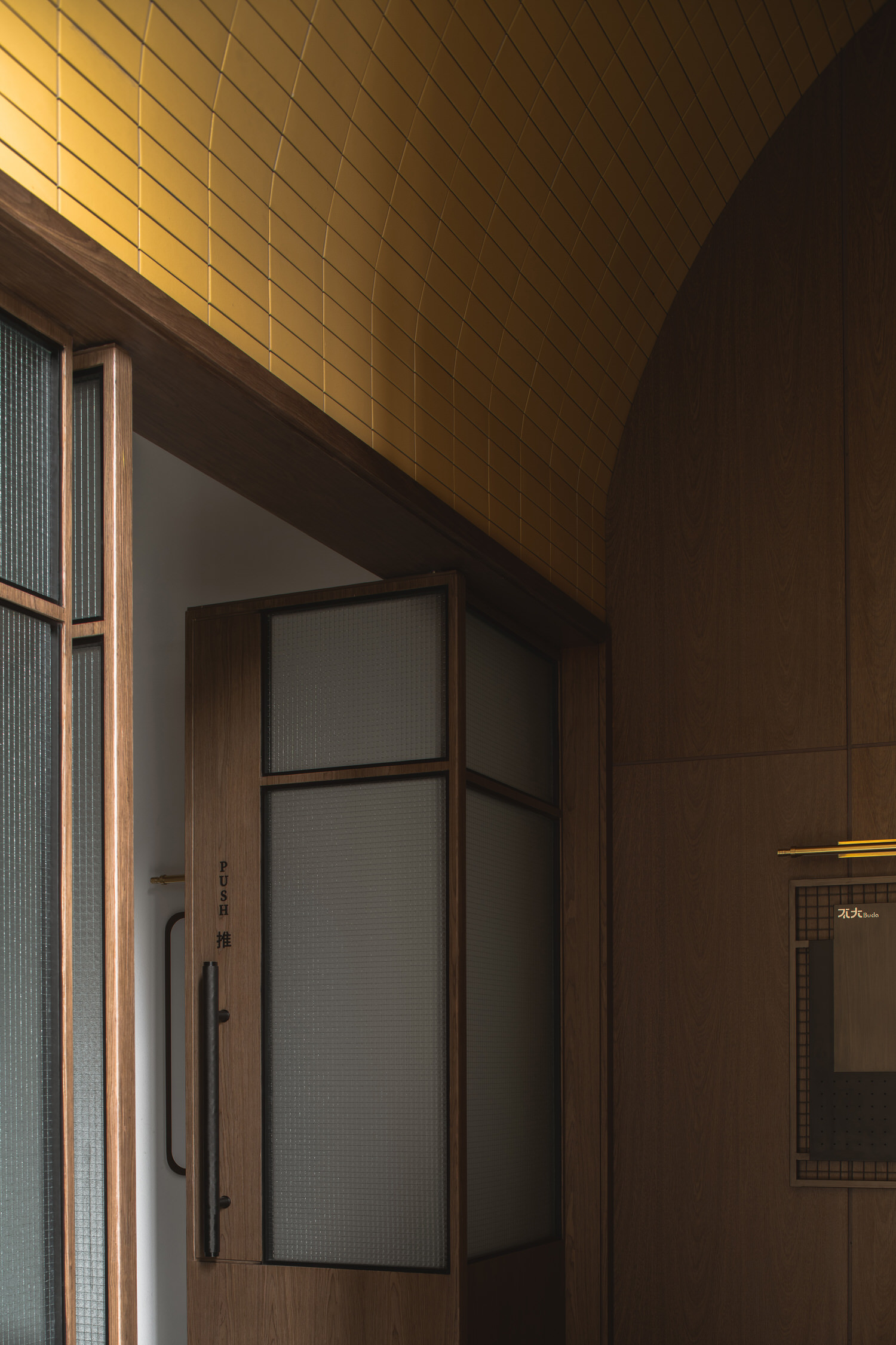 Archetype Design Organization Buda Hotel Chengdu Photo Here Space Yellowtrace 02